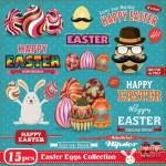Vintage Easter egg design element set — Stock Vector #67306947