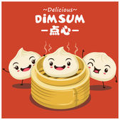 Vintage dim sum cartoon poster design. Chinese text means a Chinese dish of small steamed or fried savory dumplings containing various fillings, served as a snack or main course. — Stock Vector