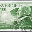 Von Heidenstam stamp — Stock Photo #54788101