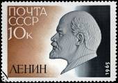 Lenin Stamp — Stock Photo