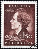 Gustav Mahler — Stock Photo