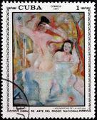 Carlos Enriquez Stamp — Stockfoto