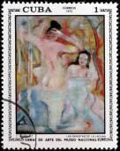Carlos Enriquez Stamp — 图库照片