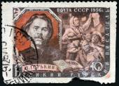 Maxim Gorky Stamp — Stock Photo