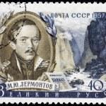 Постер, плакат: Lermontov Stamp