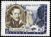Lermontov Stamp — Stock Photo