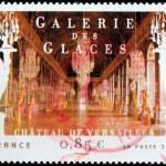 Palace of Versailles — Stock Photo #57069153