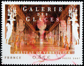 Palace of Versailles — Stock Photo