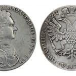 Постер, плакат: Russian Silver Coin