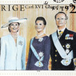 Swedish Royal Family — Stock Photo #65030859