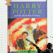 Постер, плакат: Harry Potter Stamp 6