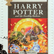 Постер, плакат: Harry Potter Stamp 7