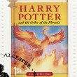 Постер, плакат: Harry Potter Stamp 5