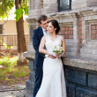 Young couple wedding in park — Stock Photo #66052309