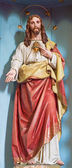 SEBECHLEBY, SLOVAKIA - JULY 27, 2014: The carved statue of Heart of Jesus Christ from 19. cent. — Stock Photo