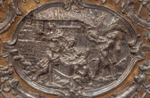 TRNAVA, SLOVAKIA - OCTOBER 14, 2014: The metal relief of the Nativity on the altar in Virgin Mary chapel designed by A. Huetter (1739 - 1741) in St. Nicholas church. — Stock Photo