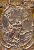 TRNAVA, SLOVAKIA - OCTOBER 14, 2014: The metal relief of the Vistiation of Virgin Mary by Elizabeth on the altar in Virgin Mary chapel designed by A. Huetter (1739 - 1741) in St. Nicholas church. — Stock Photo