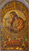 SEVILLE, SPAIN - OCTOBER 28, 2014: The Jesus Christ as Good Shepherd. Paint on the tabernacle in church Iglesia de San Roque from 19. cent. — Stock Photo