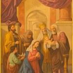 SEVILLE, SPAIN - OCTOBER 29, 2014: The fresco of Presentation of Jesus in the Temple in church Basilica de la Macarena by Rafael Rodrguez (1984) in neobaroque style. — Stock Photo #59100691