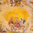 ������, ������: SEVILLE SPAIN OCTOBER 29 2014: The fresco of Coronation of Virgin Mary on the ceiling of presbytery of church Basilica de la Macarena by Rafael Rodrguez 1949 in neobaroque style