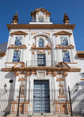 Seville - The facade of church Hospital de la Caridad. — Stock Photo