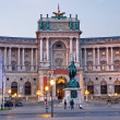 VIENNA, AUSTRIA - JUNE 4, 2011: Nacional library building in morning dusk. — Stock Photo #60470053
