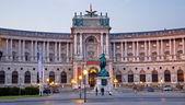 VIENNA, AUSTRIA - JUNE 4, 2011: Nacional library building in morning dusk. — Stock Photo