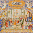SEVILLE, SPAIN - OCTOBER 28, 2014: The Cadiz as one of The tiled 'Province Alcoves' along the walls of the Plaza de Espana (1920s) realized by Domingo Prida. — Stock Photo #60484065