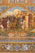 SEVILLE, SPAIN - OCTOBER 28, 2014: The Malaga as one of The tiled 'Province Alcoves' along the walls of the Plaza de Espana (1920s) by Domingo Prida with the conquest of Malaga cene. — ストック写真
