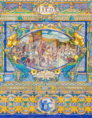SEVILLE, SPAIN - OCTOBER 28, 2014: The Lugo as one of The tiled 'Province Alcoves' along the walls of the Plaza de Espana (1920s) by Domingo Prida with the conquest of Lugo by Alfonso I (755) scene. — Stock Photo