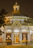 SEVILLE, SPAIN - OCTOBER 28, 2014: Lope de Vega Theater at night by architect  Vicente Traver y Tomas (1929). — Stock Photo