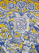 SEVILLE, SPAIN - OCTOBER 28, 2014: The detail of tiles from little bridge on Plaza de Espana (1920s) realized by Domingo Prida. — Stock Photo