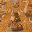 ������, ������: ROME ITALY MARCH 27 2015: The fresco of scenes from live of st Andrew the Apostle in mine apse of church Basilica di Sant Andrea della Valle by Domenichino 1621 1628
