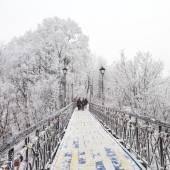 Parco della città di inverno. ponte di amanti a kiev. ucraina. — Foto Stock