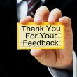 Thank you for your feedback — Stock Photo #56053667