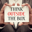 Think outside the box — Stock Photo #56053709