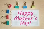 ημέρα της μητέρας ευτυχισμένη! — Φωτογραφία Αρχείου