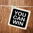 You Can Win — Stock Photo #70991681
