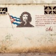 HAVANA - FEBRUARY 17: A grunge graffiti portrait of Che Guevara — Stock Photo #67097643