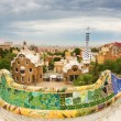 Colorful architecture by Antonio Gaudi. Parc Guell is the most important park in Barcelona. Spain — Stock Photo #78341692