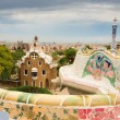 Colorful architecture by Antonio Gaudi. Parc Guell is the most important park in Barcelona. Spain — Stock Photo #78341726