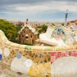 Colorful architecture by Antonio Gaudi. Parc Guell is the most important park in Barcelona. Spain — Stock Photo #78341728