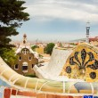 Colorful architecture by Antonio Gaudi. Parc Guell is the most important park in Barcelona. Spain — Stock Photo #78341740