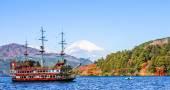 Ashi Lake - October 11: Ashinoko Lake on October 11, 2013 in Kan — Stock Photo