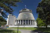New Zealand government buildings — Stock Photo