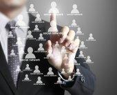 Social network structure  — Stok fotoğraf