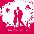 Valentines background with loving couple — Stock Vector #63449133