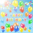 Colorful birthday background — Stock Vector #70369359