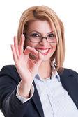 商业女人表现完美标志 — 图库照片