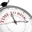 Time to risk concept clock — Stockvector  #60581865